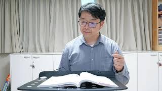 호서대학교 무역통상중국어 제13주차 2교시1 강의