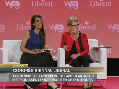2016 Liberal Convention – Kathleen Wynne and Liz Plank