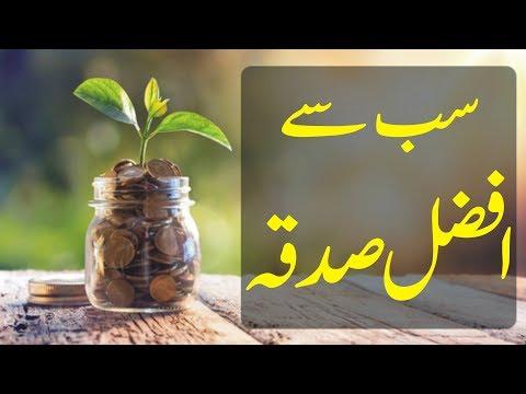 Surah/ Surat Al Lahab   Latin & Terjemahan/ Artinya (Teuku Wisnu)   Qori: Zain Abu Kautsar (Merdu) from YouTube · Duration:  1 minutes 27 seconds