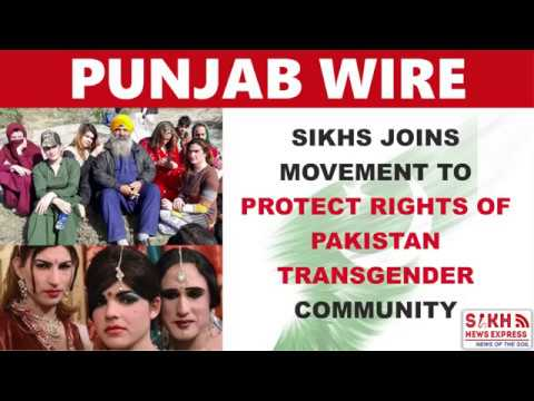 Sikhs Joins Movement To Protect Rights Of Transgender Community In Pakistan | SNE