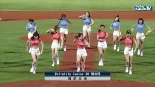 10/08 兄弟 vs 統一 賽前,Uni-girls Junior 20強女孩舞蹈表演