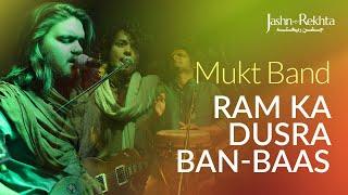 Gambar cover Kaifi Azmi Ki Nazm | Dusra Ban-Baas | Literary Rock-Fusion By Mukt Band | @Jashn-e-Rekhta