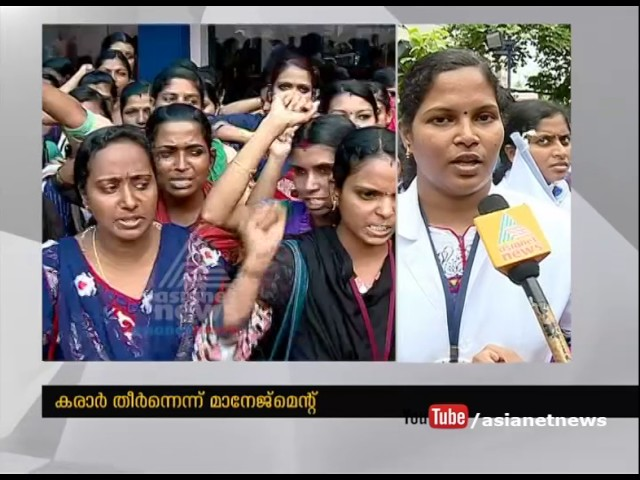 Nurses set to strike, again  |Kottayam Bharath Hospital nurse strike