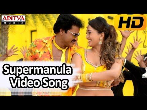Supermanula Full Video Song - Bhimavaram Bullodu Video Songs - Sunil, Esther