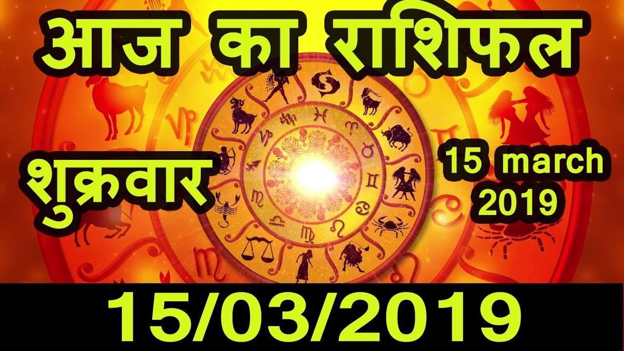 Cancer Daily Horoscope