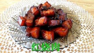 "Свинина по-китайски ""Хуншао жоу"" (红烧肉) : китайская кухня. pork in Chinese ""红烧肉"""