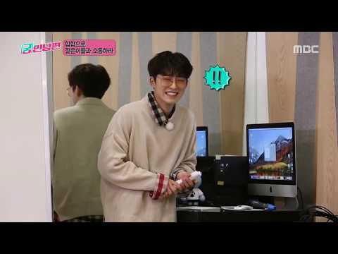 B.I And Bobby In Hungry Husband E03 FULL RAW (Link In Description)