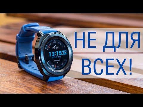 Обзор Samsung Gear Sport - универсальных смарт-часов, которые подойдут не каждому.