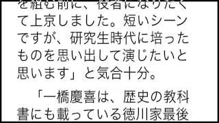 どぶろっく、大河ドラマ初出演 https://www.youtube.com/watch?v=QMiUKt...