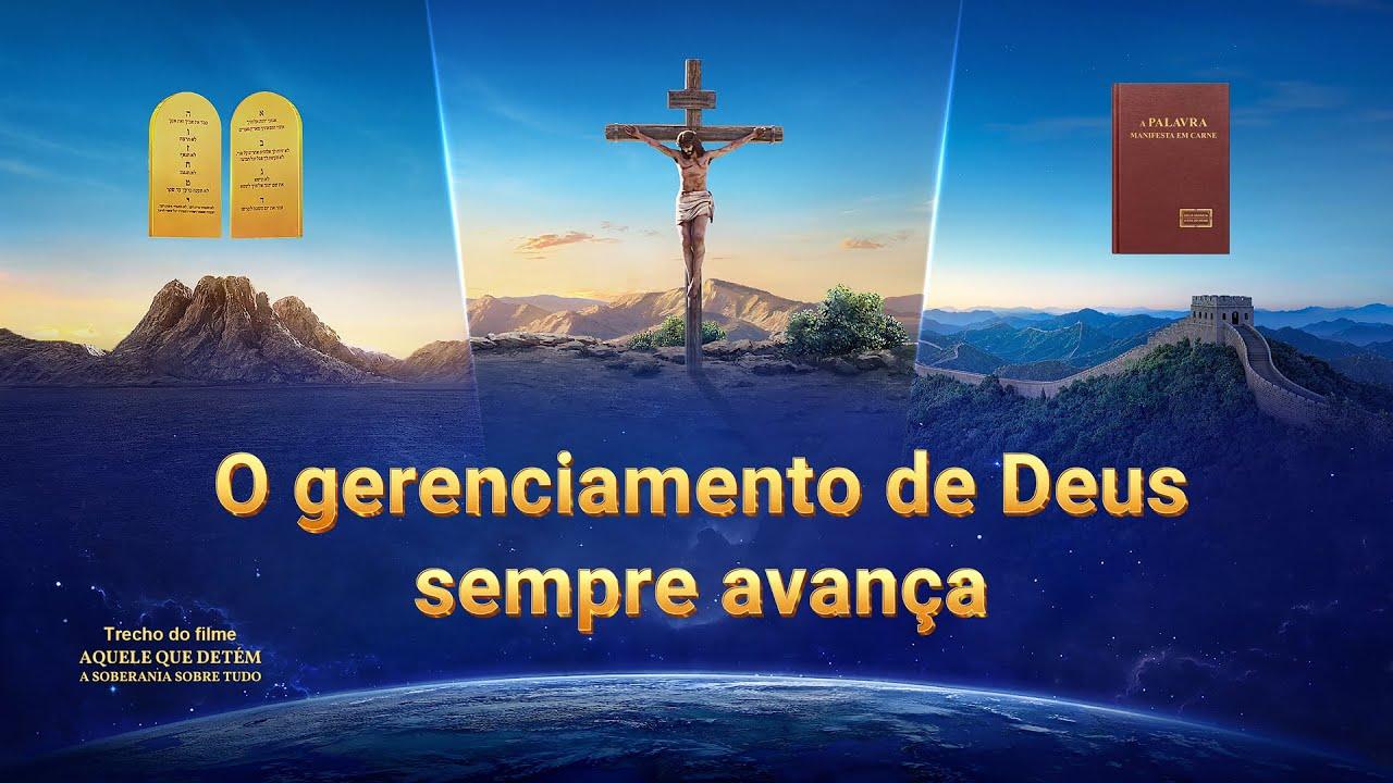 """Música gospel """"Aquele que detém a soberania sobre tudo"""" Clipe 15 - O gerenciamento de Deus sempre avança"""