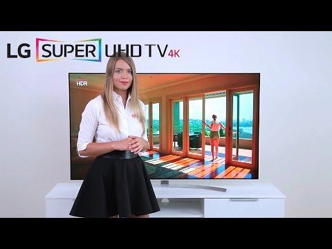 LG Super UHD televiisorid (HDR tehnoloogia)