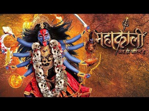 Shiv Shakti Se Hi Purn Hai Song