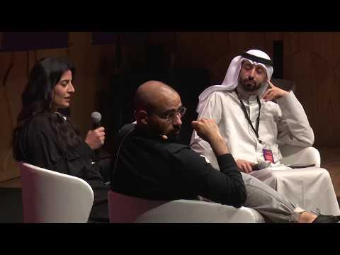 Critical Content for Change | Human Capital Forum | Nuqat 2018