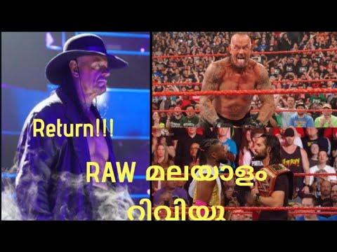 Undertaker Is Back!! | WWE RAW MALAYALAM REVIEW | WWE MALAYALAM NEWS HWM|