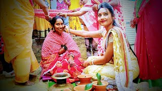 Indian GIRL Haldi Ceremony ||Indian Girl Chumki
