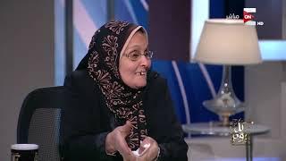 كل يوم - بمناسبة عيد الأم .. لقاء مع عدد من الامهات المثاليات على مستوى الجمهورية