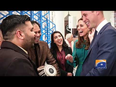 Excited For Pakistan Tour: Prince William And Kate Middleton Visit Aga Khan Centre London