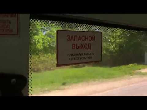 Г.Красное село- Г. Пушкин Маршрут авт. 273