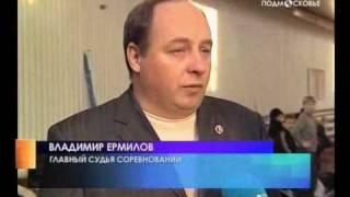 31 января 2010 Павловский Посад(, 2010-04-05T07:06:12.000Z)