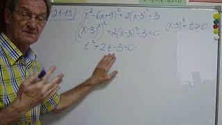 ОГЭ 21 задание  Решить уравнение-1