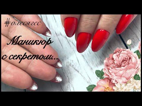 Наращивание ногтей красный