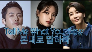 Download Lagu Tell Me What You Saw OST/ Darin  - Sinner {Lirik & Sub Indo) mp3