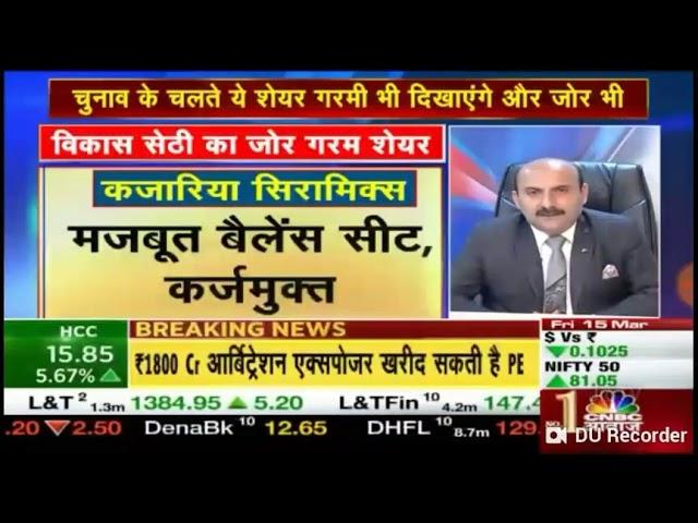 Sandeep Jain, Vikas Shetty & Sameer Kalra ke investment picks on 15 Mar 19