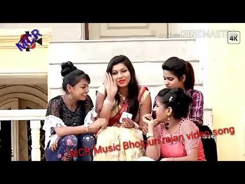 Suna Suna Re Nagar Chennai Kahan Se Aayi Skin Touch Mobile Kaise Chalaye Ke MCR Music Bhojpuri Rajan