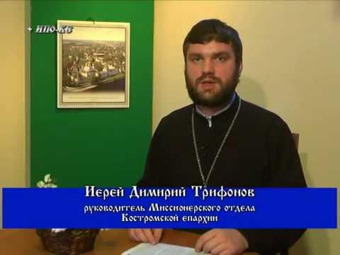 Крещение Господне Святое Богоявление у восточных