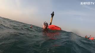 청사포등대 오픈워터 부산경남 포세이돈바다수영핀