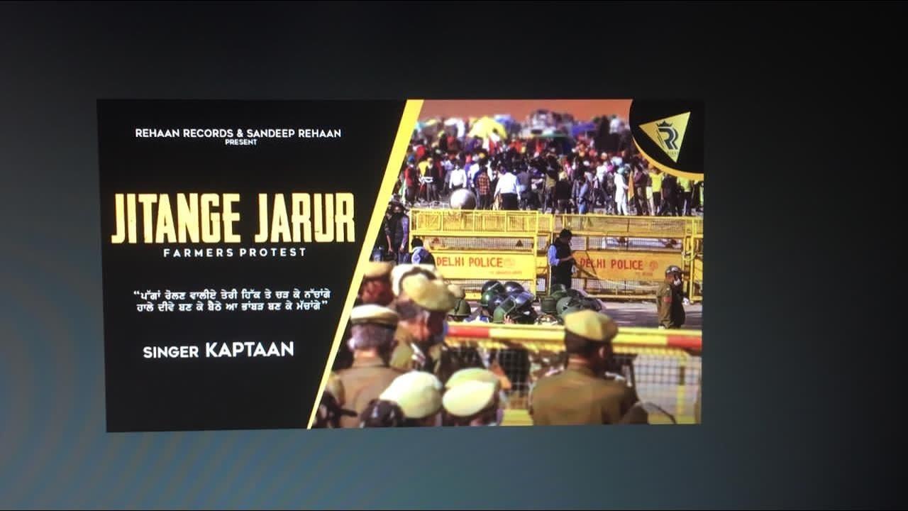 Jitange Jarur(Lyricall Video) Kaptaan   Deep Maahi   Parm Malhi Latest Punjabi Songs 2020