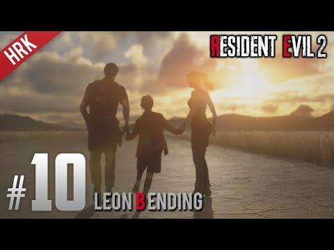 ต้องร้องเย่ จบโอเคจัง - RESIDENT EVIL 2 - Part 10 【Leon B Ending】