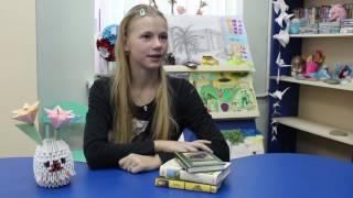 Читаем классику в библиотеке Центральная детская библиотека г. Сочи, Адлерский район