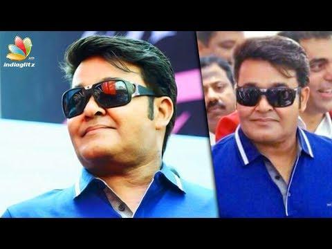 ഒടിയന് ലുക്കില്  മോഹന്ലാല് പൊതുവേദിയിൽ! | Mohanlal stuns Kochi with his new look | Latest News