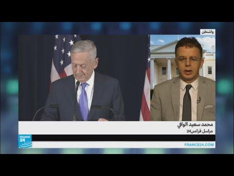 الإدارة الأمريكية تخفض حجم المساعدات الأمنية المالية للجزائر  - نشر قبل 3 ساعة