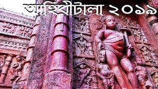 Kolkata Durga Puja 2019 ll Ahiritola Sarbojanin ll Best Puja Parikroma