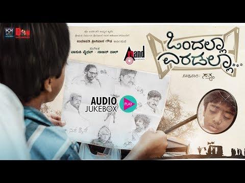 Ondalla Eradalla   Audio Jukebox 2018    Master Rohith   Vasuki Vaibhav, Nobin Paul