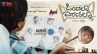 Ondalla Eradalla | Audio Jukebox 2018 |  Master Rohith | Vasuki Vaibhav, Nobin Paul