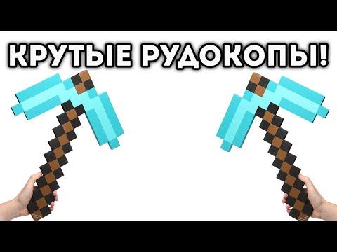 БИЗНЕС КЛИКЕР!