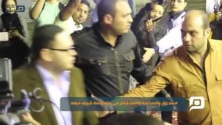 مصر العربية |  احمد رزق وأحمد عيد واحمد شاكر في عزاء والدة شريف عرفه