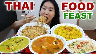connectYoutube - THAI FOOD! Pad Thai Noodles, Spicy Tom Yum Soup, Green Curry & Pineapple Rice | Mukbang Eating Show