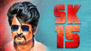 OFFICIAL: Sivakarthikeyan's Next with Action King Arjun | SK15 Latest Update!