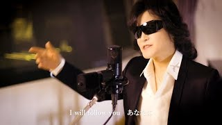 Toshl「赤いスイートピー」【カバーアルバム『IM A SINGER』11.28 ON SALE】