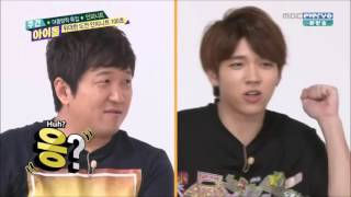 """(INFINITE) Nam Woohyun """"I had a dream about a ghost"""" RINGTONE/On repeat"""