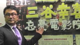 三谷幸喜 清水ミチコ MAKING SENSE : J-WAVE 81.3 FM RADIO.