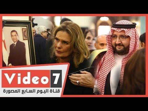 رجال دولة وسياسيون وفنانون يشاركون فى عزاء مبارك.. الرئيس ينيب كبير الياوران
