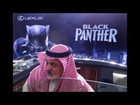 Saudi Arabia Breaks 35 Year Cinema Ban With Historic 'Black Panther' Screening