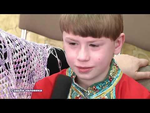 Судьба человека Детский дом г. Ленинск-Кузнецкий эфир март 2018
