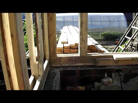 видео: Как построить каркасный дом