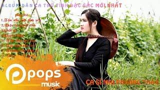Album Vol 2 Những Ca Khúc Trữ Tình - Mai Phương Thảo